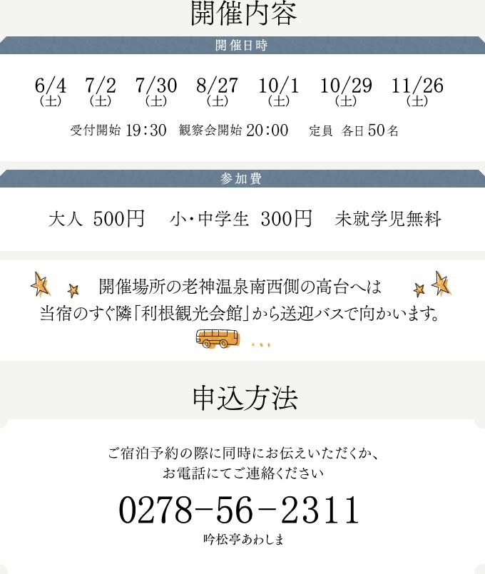 oigami_star_3.jpg