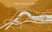 fukiware_aki_8_s1.jpg